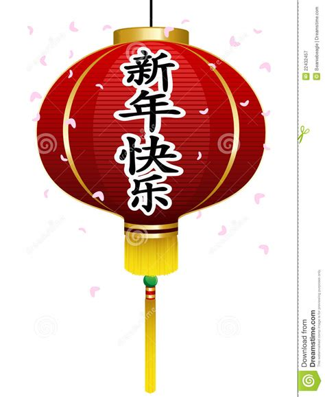 new year lantern clip lantern clipart pencil and in color