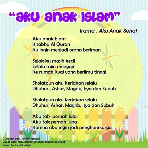 Quotes Lagu Islami
