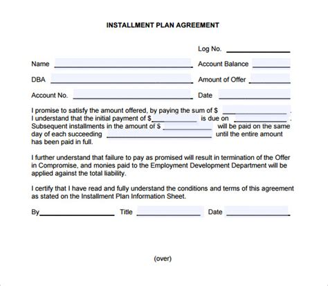 payment agreement template free payment plan template cyberuse