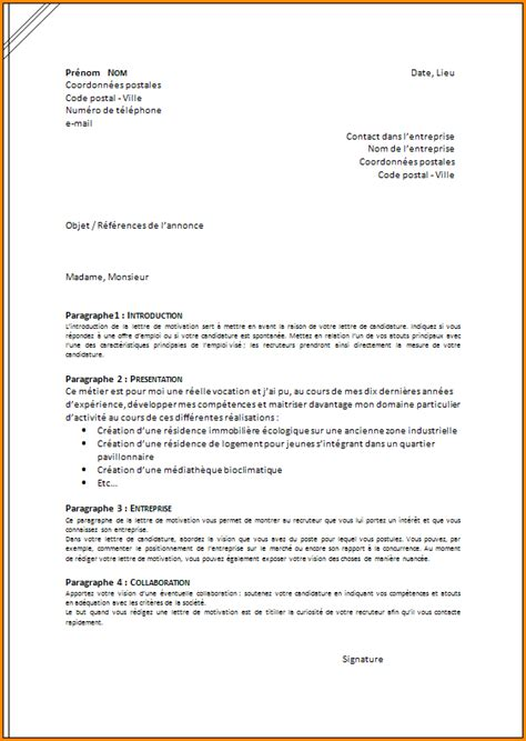 Lettre De Motivation Par Mail Ou Manuscrite 8 Mise En Page Lettre De Motivation Manuscrite Exemple Lettres