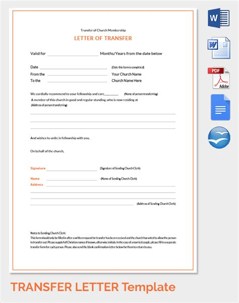Transfer Letter Content Church Membership Transfer Letter Template Letter Template 2017