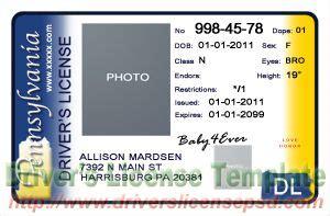 pennsylvania id card templat drivers license drivers license drivers license