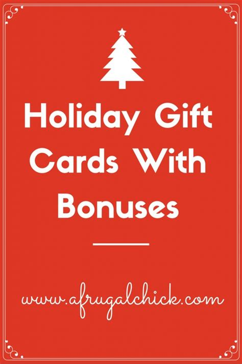 Holiday Gift Cards 2014 - holiday gift cards with bonuses