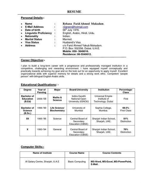 formatting resume in word 2007 resume format free in ms word 2007 resume template easy http www 123easyessays