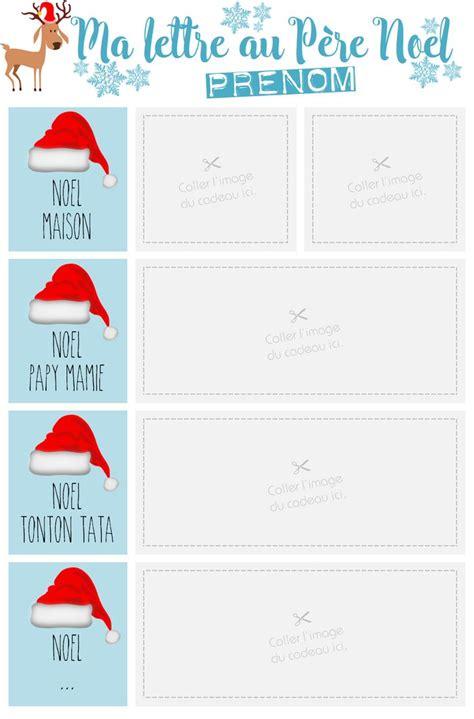 Modèle De Lettre Au Père Noel 1000 Id 233 Es Sur Le Th 232 Me Lettre Pere Noel Sur Pere Noel A Imprimer P 232 Re No 235 L Et