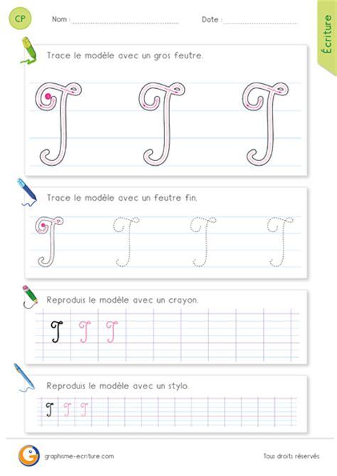 lettere corsive maiuscole apprendre 224 233 crire la lettre i majuscule en cursive