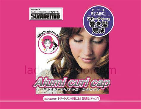 Alumi Curl Cap alumi curl cap