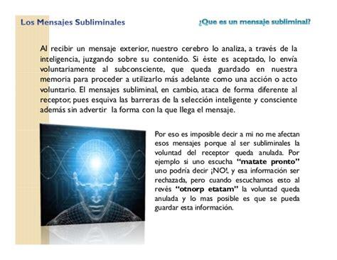 mensajes subliminales canciones los mensajes subliminales