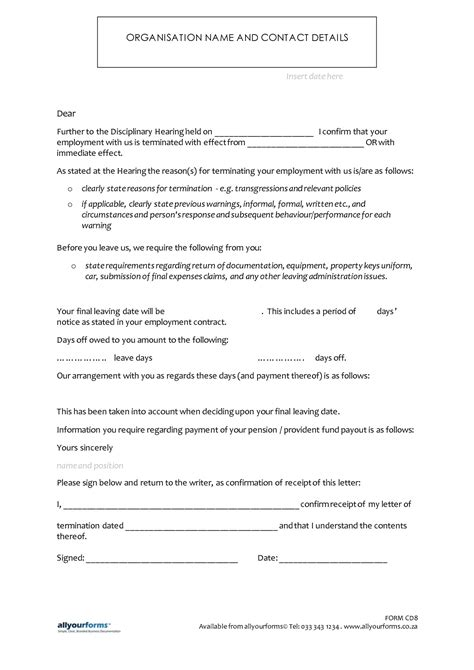 letter of termination template termination letter template myideasbedroom