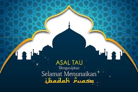 desain kartu ucapan ramadhan download desain template ramadhan asal tau
