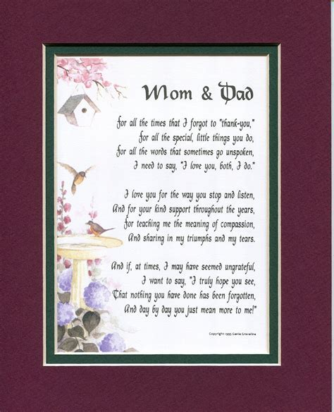 """Mom and Dad"" #135, Touching 8x10 Poem, Double matted in"