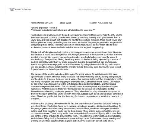 Discipline In School Essay by 200 Words Essay On Discipline