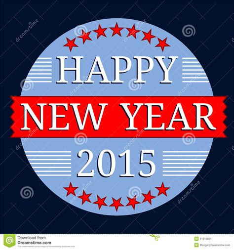 happy new year 2015 banner happy new year 2015 stock illustration image 41315801