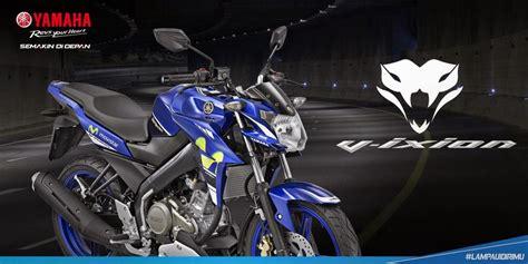 Lu Led Motor Vixion Advance selain new vixion advance yamaha juga rilis mx king 150 edisi spesial movistar motogp