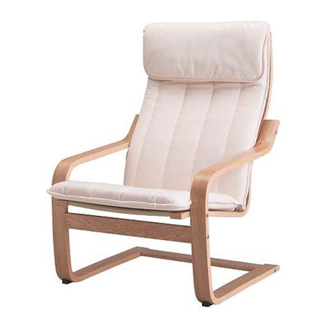 ikea po ng armchair po 196 ng armchair oak veneer ransta natural ikea