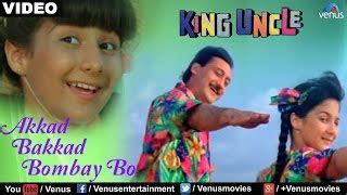 download mp3 song akad bakad bambe bo download akkad bakkad bombay bo king uncle mp3 song and
