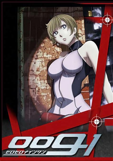009 1 2 Osamu Tezuka 009 1 anime planet