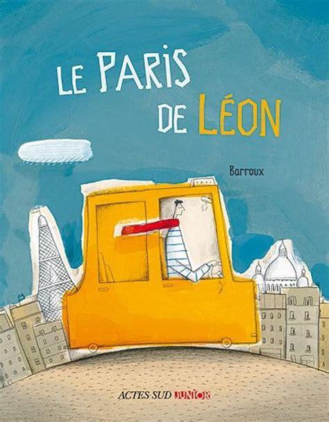 1291509445 la maman de leon est maman livre enfants paris de leon livres pour enfant