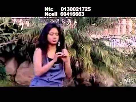 anju panta nonstop songs anju panta s best modern song quot timrai lagchha