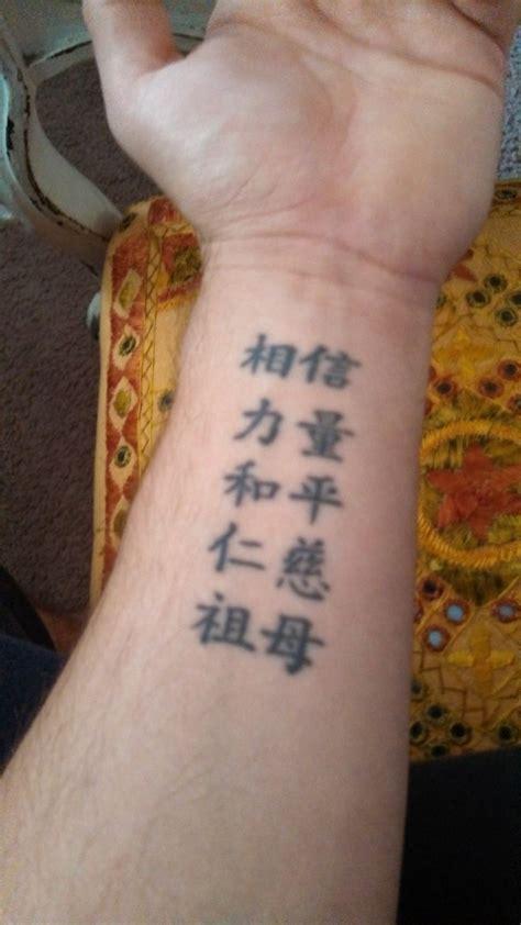 dedication tattoo best 25 dedication tattoos ideas on tattoos