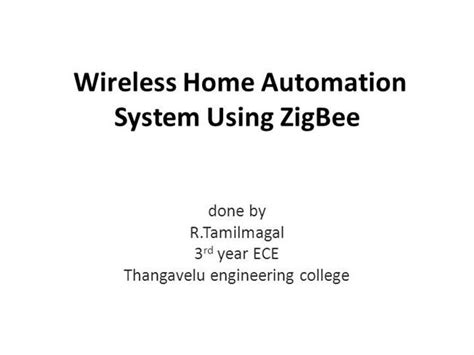 home automation authorstream