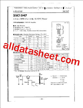 transistor mpsa13 datasheet 2sc1547 datasheet pdf panasonic semiconductor