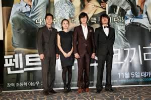 film korea searching for the elephant searching for the elephant 펜트하우스 코끼리 korean movie