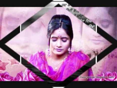 rai jujhar miss pooja phull gulab punjabi best female singers 2009 youtube