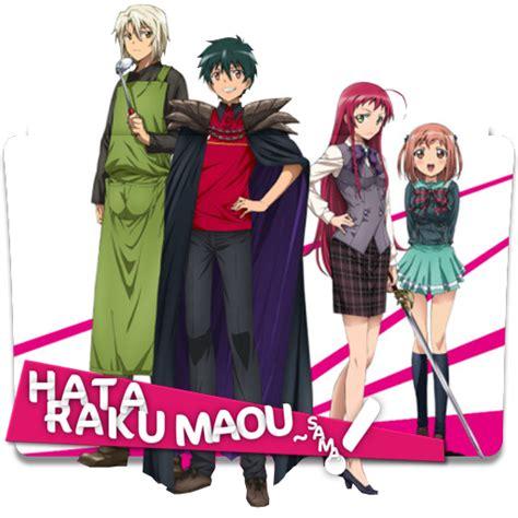 hataraku maou sama 2013 animegun