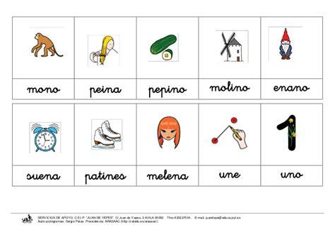 imagenes y palabras con n cartas letra n