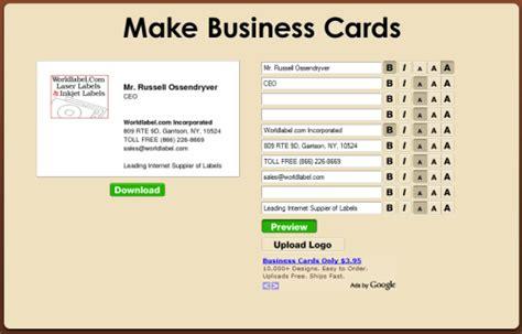 calling card online maker linksof london us