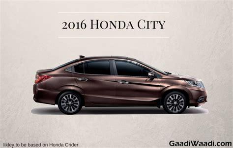 Stopl All New City 2016 honda city autos weblog