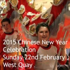 new year 2015 sunday southton new year sunday 22 feb 2015 west quay