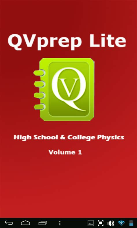 Original Digital Grade Vol 2 Android 19 free qvprep lite high school and college physics volume 1 learn test review physics concepts
