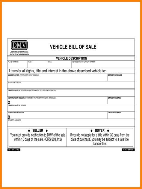 bill of sale for vehicle sle dmv bill of sale