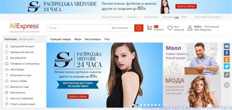 express official site алекс экспресс на русском