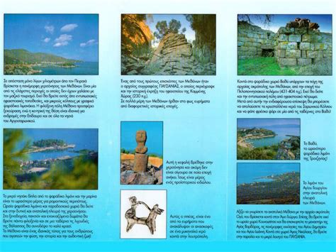 promotional brochure promotional brochures for methana nature discovery tours