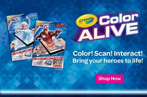 color alive crayola crayola color alive interactive coloring pages crayola