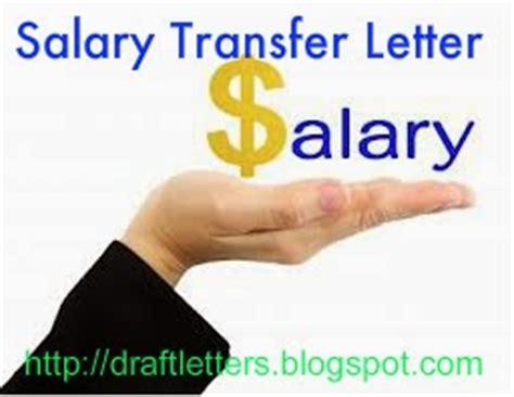 Salary Transfer Letter Mashreq salary transfer letter gnhnm