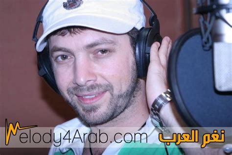 wadi mrad wadih mrad photos