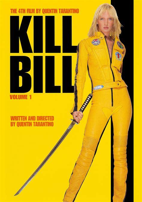 kill or be killed volume 3 books クエンティン タランティーノ 映画監督別作品リスト