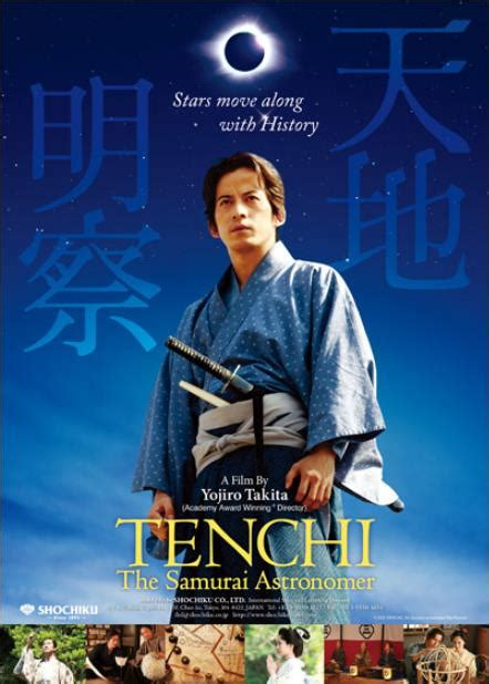 dramanice this is my first life tenchi the samurai astronomer at dramanice