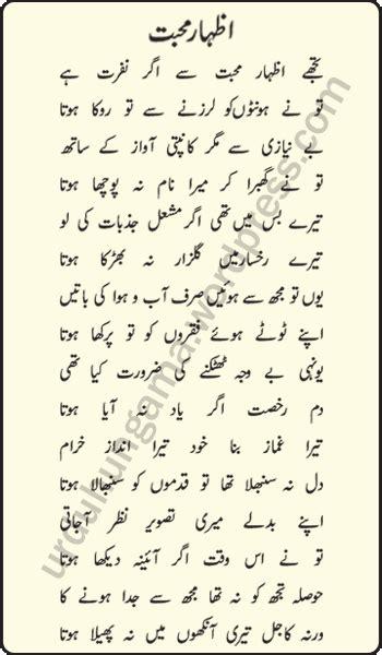 Azhar Syari urdu calander 2016 calendar template 2016