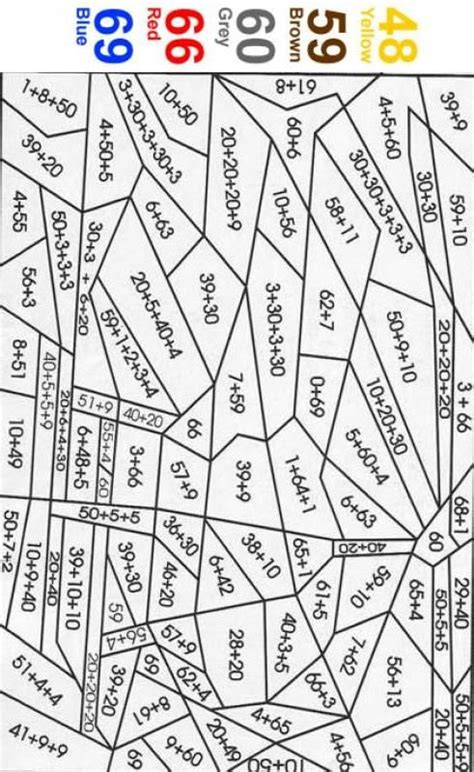 challenging math coloring pages 324 best images about color by number on pinterest