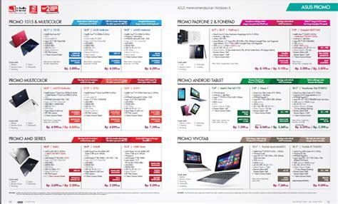 Laptop Asus Terbaru Bulan Agustus asus product guide bulan juli agustus 2013 ciungtips