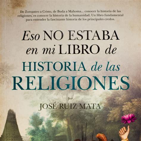 eso no estaba en mi libro de historia eso no estaba en mi libro de historia de las religiones tierra de nadie editores