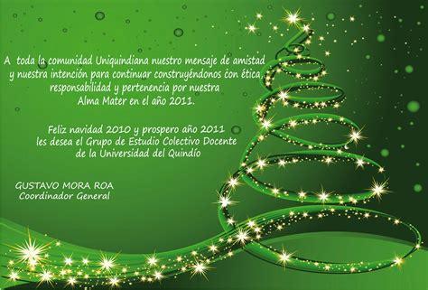 mensajes subliminales cristianos mensaje de navidad cristianos evangelicos seotoolnet com