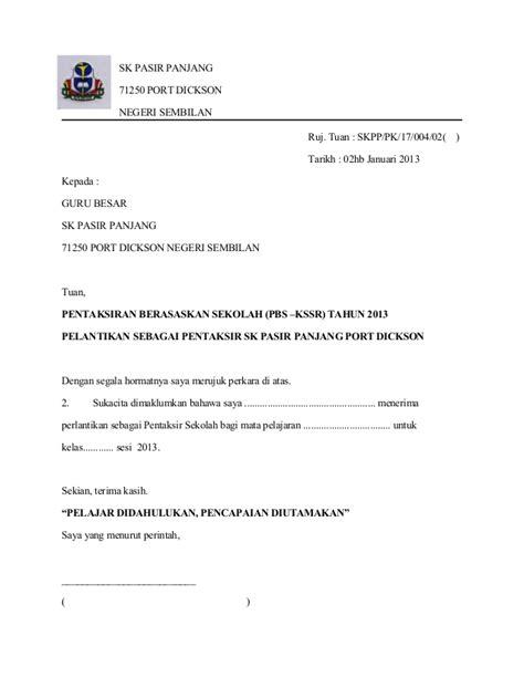 contoh surat sokongan perniagaan 28 images duben 2013 171 archiv