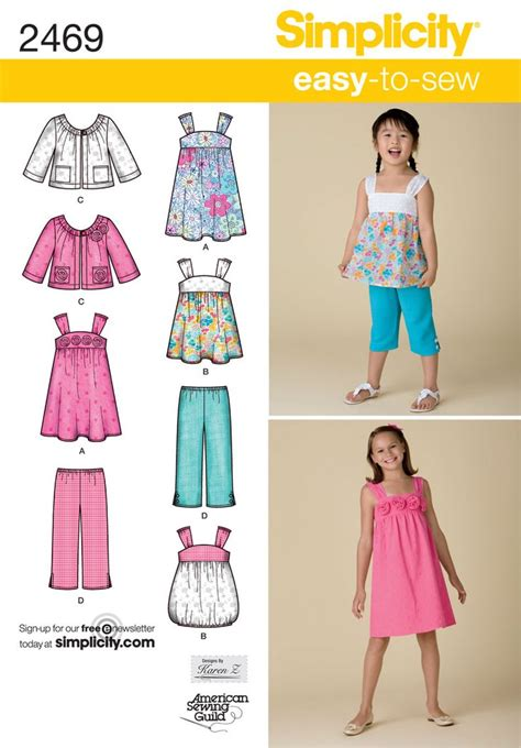 simplicity pattern ease child s sportswear easy sewing pattern 2469 simplicity