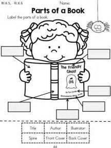 halloween kindergarten language arts worksheets language
